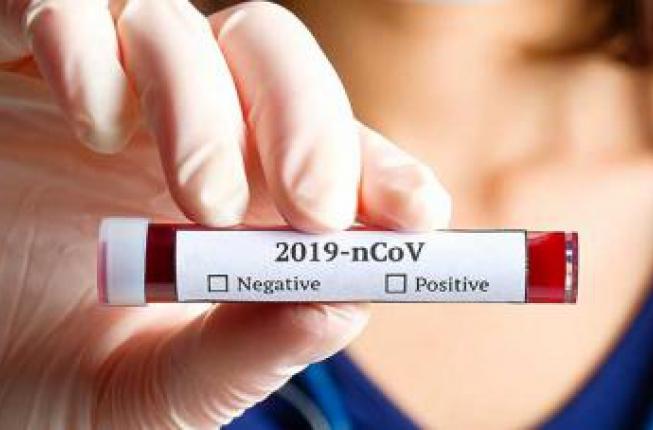 Collegamento a News Coronavirus